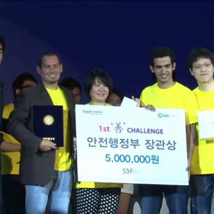 "GeoMoby's Chris Baudia Wins Global Hackathon With ""SocialFence"""