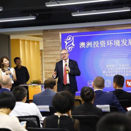 Innovation is prime motivation in China, could Australia benefit?